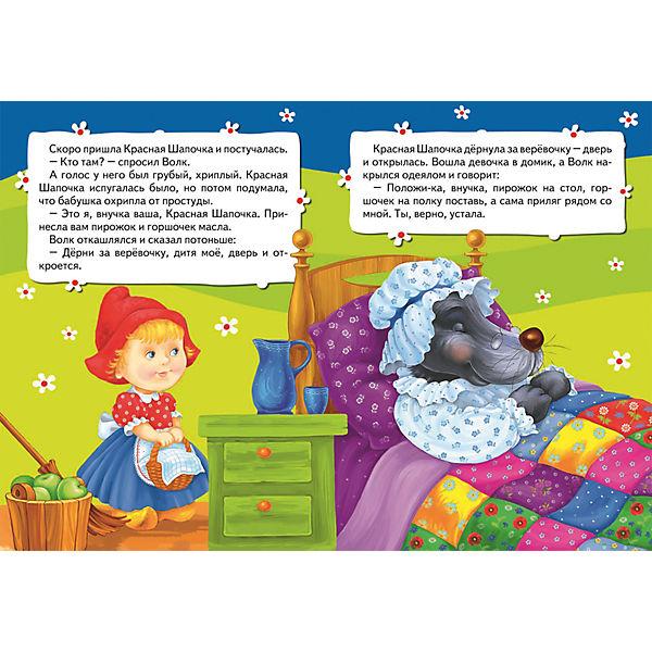 Красная шапочка, Перро Ш., Всё-всё-всё для малышей
