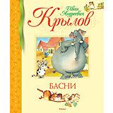 Басни, И.А. Крылов
