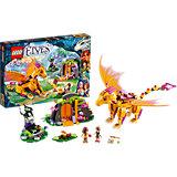 LEGO Elves 41175: Лавовая пещера дракона огня