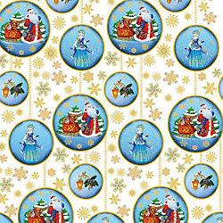 """Упаковочная бумага """"Дед Мороз и Снегурочка"""" 100*70 см (в рулоне)"""