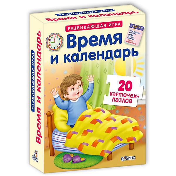 """Карточки-пазлы """"Время и календарь"""""""