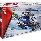 Боевой вертолёт (2 модели), Meccano