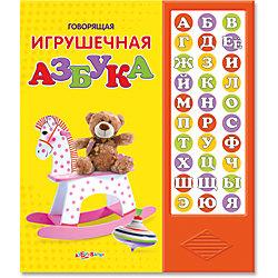 Говорящая игрушечная азбука (30 кнопок), Азбукварик