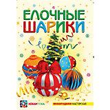 """Новогодняя мастерская """"Ёлочные шарики"""""""