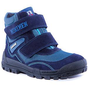 Полусапоги для мальчика Minimen - синий