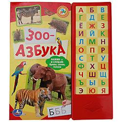 """Книга с 33 кнопками """"Зоо - азбука"""