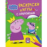 """Раскраски и игры с наклейками """"Свинка Пеппа"""""""