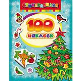 "Альбом 100 наклеек ""Ёлочка"""