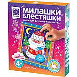 "Аппликация с пайетками ""Дед Мороз"""