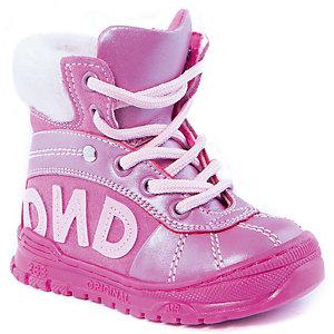 Полусапожки для девочки Dandino - розовый