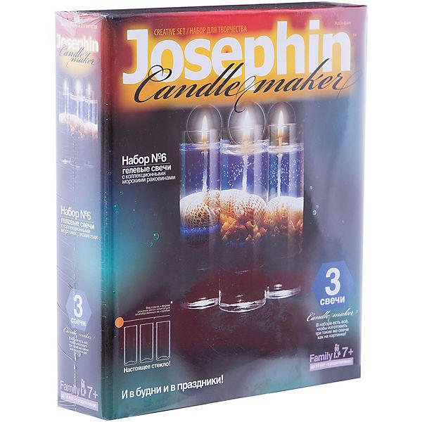 Набор для создания гелевых свечей с ракушками