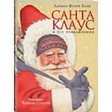 Санта Клаус и его приключения, Л.Ф. Баум