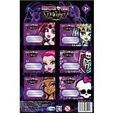 """Наклейки для тетрадей """"Monster High"""""""