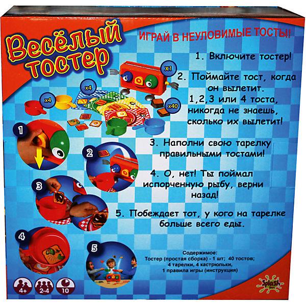 """Игра """"Веселый тостер"""", Splash Toys"""