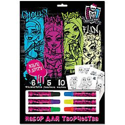 Набор для рисования, Monster High