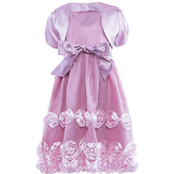 Платье Венера - розовый
