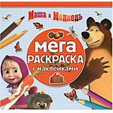 """Мега-раскраска с наклейками """"Маша и Медведь"""""""