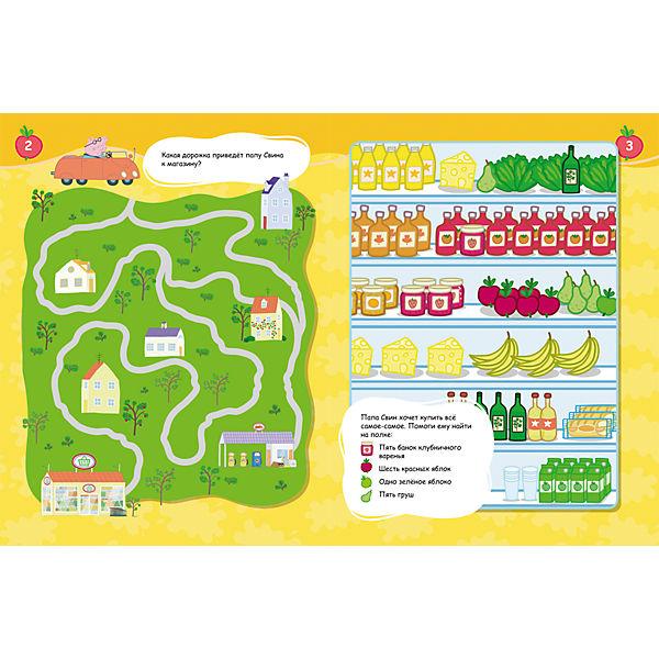 Веселые игры (зеленая), Свинка Пеппа