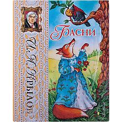 Басни, И. А. Крылов