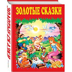 """Сборник """"Золотые сказки"""