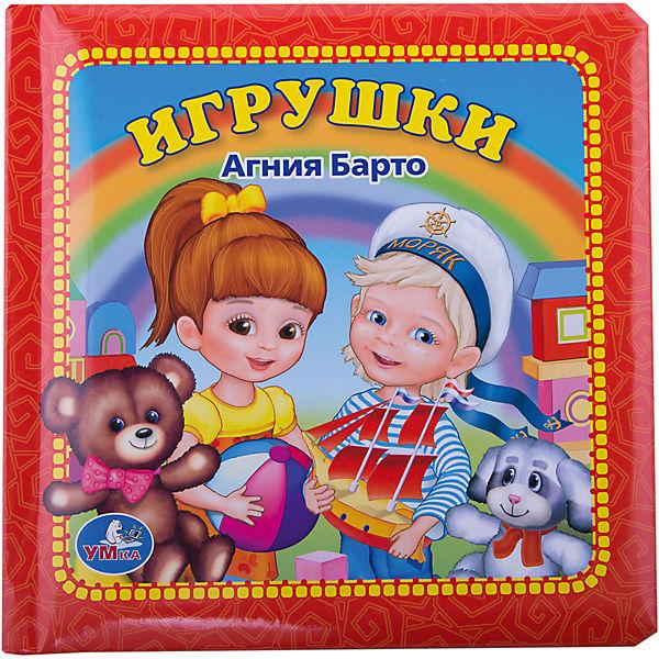 """Книга в пухлой обложке """"Агния Барто"""""""