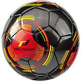 Fußball Länderball Deutschland, Gr. 1
