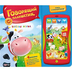 """Говорящий планшетик """"Веселая ферма"""