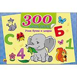 "300 наклеек ""Учим буквы и цифры"""