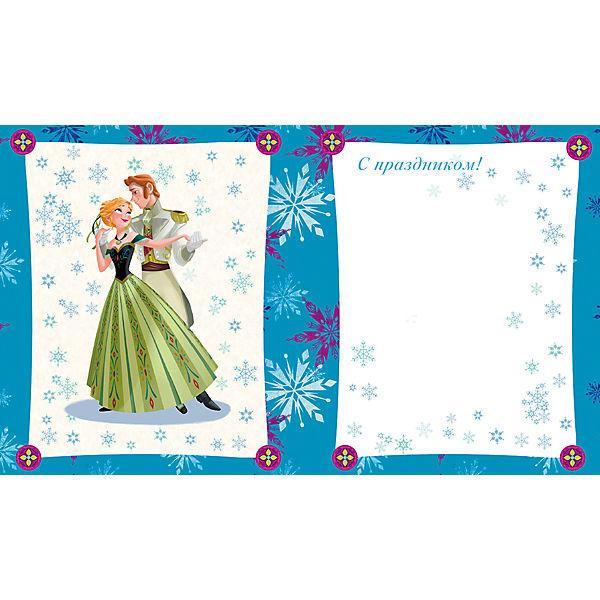 """25 открыток-раскрасок """"Холодное сердце"""""""