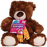 """Интерактивная игрушка """"Шоколадный Мишка"""", 28 см, Kribly Boo"""