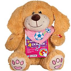 "Интерактивная игрушка ""Песик Спорт"", 25 см, Kribly Boo"