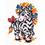 Набор для вышивания крестом «Малышка зебра»