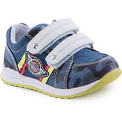 Кроссовки для мальчика Indigo kids