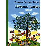 Летняя книга, Р.С. Бернер