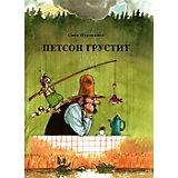 Петсон грустит, С. Нурдквист