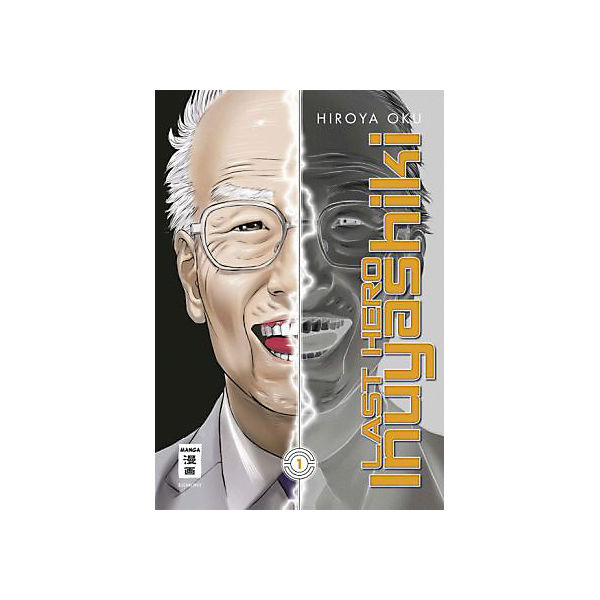Last Hero Inuyashiki, Band 1