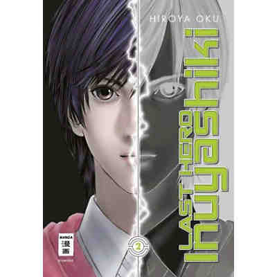 Last Hero Inuyashiki, Band 2