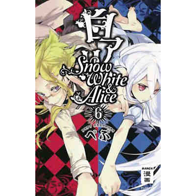Snow White & Alice, Band 6