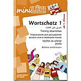 mini LÜK: Wortschatz 1, Übungsheft