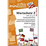 mini LÜK: Wortschatz 2, Übungsheft