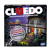 """Игра """"Клуэдо"""", Hasbro"""