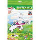 """Изготовление модели вертолета """"Винтокрыл"""""""