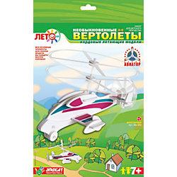 """Изготовление модели вертолета """"Винтокрыл"""