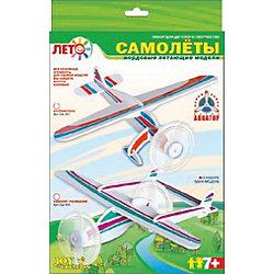 """Изготовление моделей самолетов """"Истребитель"""