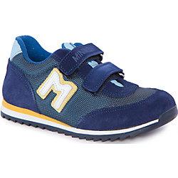 Кроссовки для мальчика Minimen