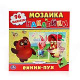 """Книга с мозаикой и наклейками """"Винни-Пух"""""""