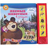 """Книга с 5 кнопками """"Лесные животные"""", Маша и Медведь"""