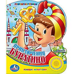 "Книга с 1 кнопкой ""Приключения Буратино"