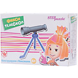 """Игра """"Фикси - телескоп"""", Step Puzzle"""