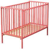 Babybett REMI, Buche massiv, 60 x 120 cm, pink